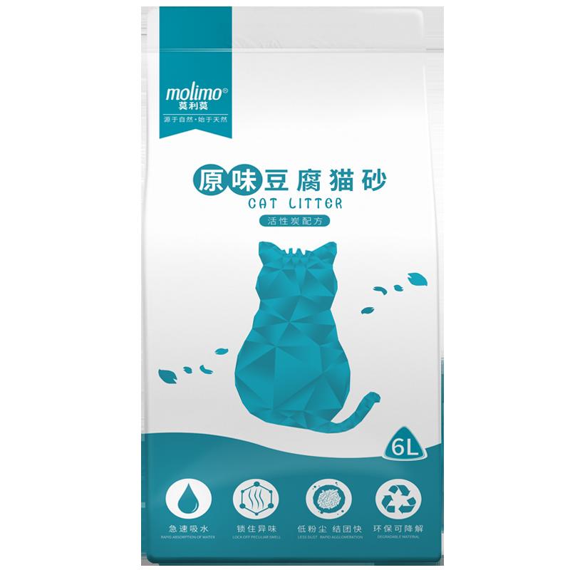 天然原味豆腐猫砂除臭无尘6L