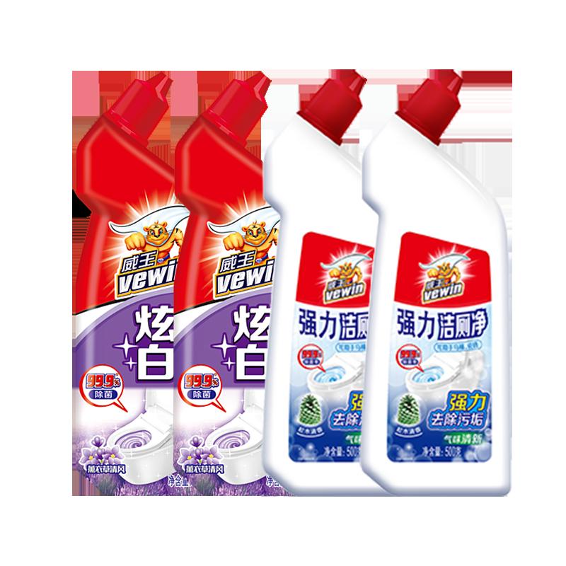 威王洁厕清洁剂4瓶 卫生间马桶清洁除垢炫白 厕所除臭除味清洁剂