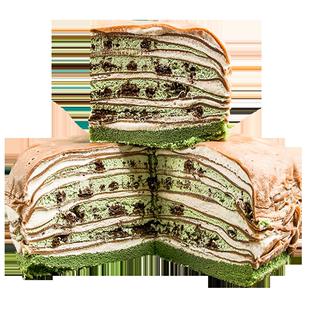 巧師傅千層蛋糕新鮮製作順豐包郵抹茶奧利奧千層甜品生日蛋糕網紅