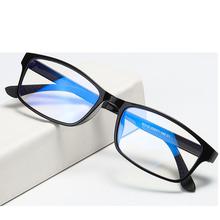 【防藍光系列】時尚眼鏡可佩近視