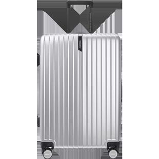 Samsonite/新秀麗旗下美旅拉桿箱男女旅行密碼箱行李箱20寸 TP7