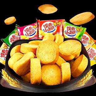 米多奇烤香饃丁10包烤饅頭饃片禮包