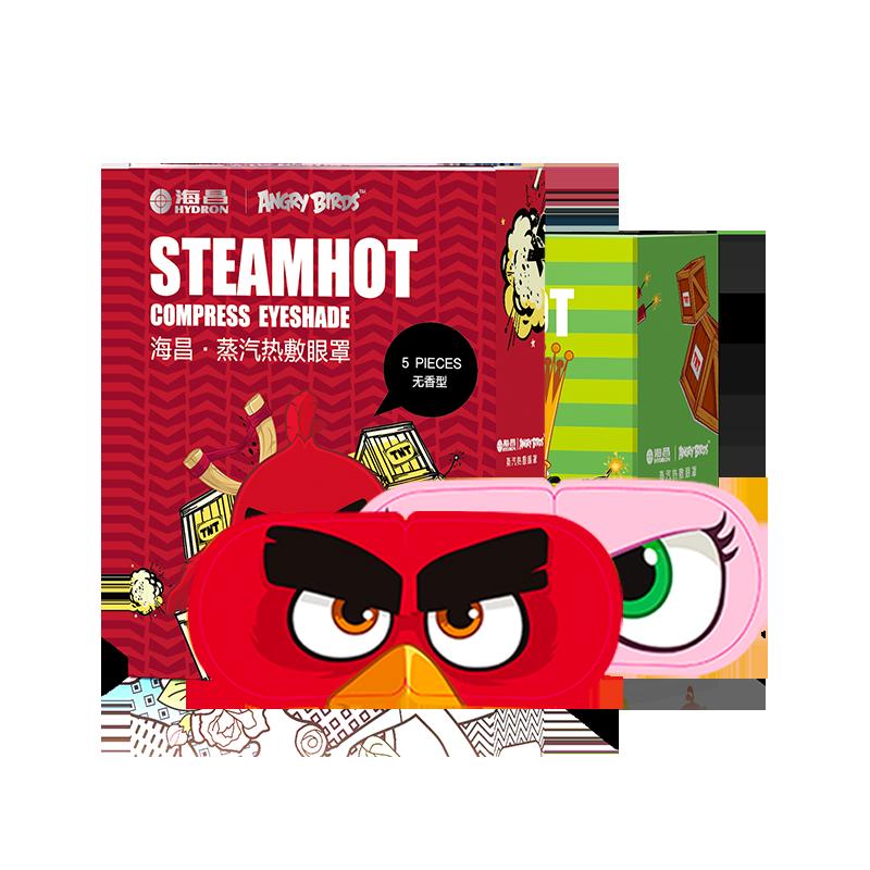 【海昌】愤怒的小鸟联盟蒸汽眼罩25片