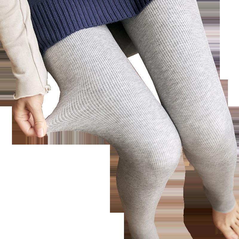 秋冬季纯棉高腰显瘦外穿打底裤女