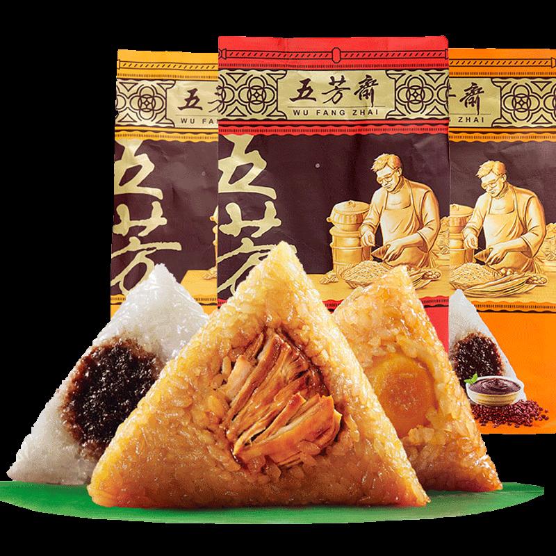 五芳斋粽子蛋黄鲜大豆沙肉粽子肉粽