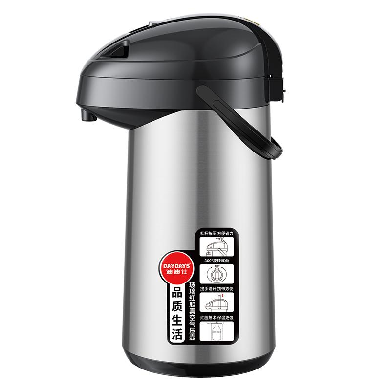 大容量保温壶家用保温瓶按压式热水壶暖壶暖水壶便携气压式热水瓶