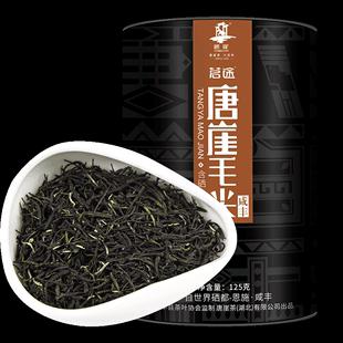 茗途旗舰店特级2019 125g高山茶叶可在爱乐优品网领取20元天猫优惠券