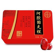 知胶堂即食红枣阿胶糕铁盒装260g