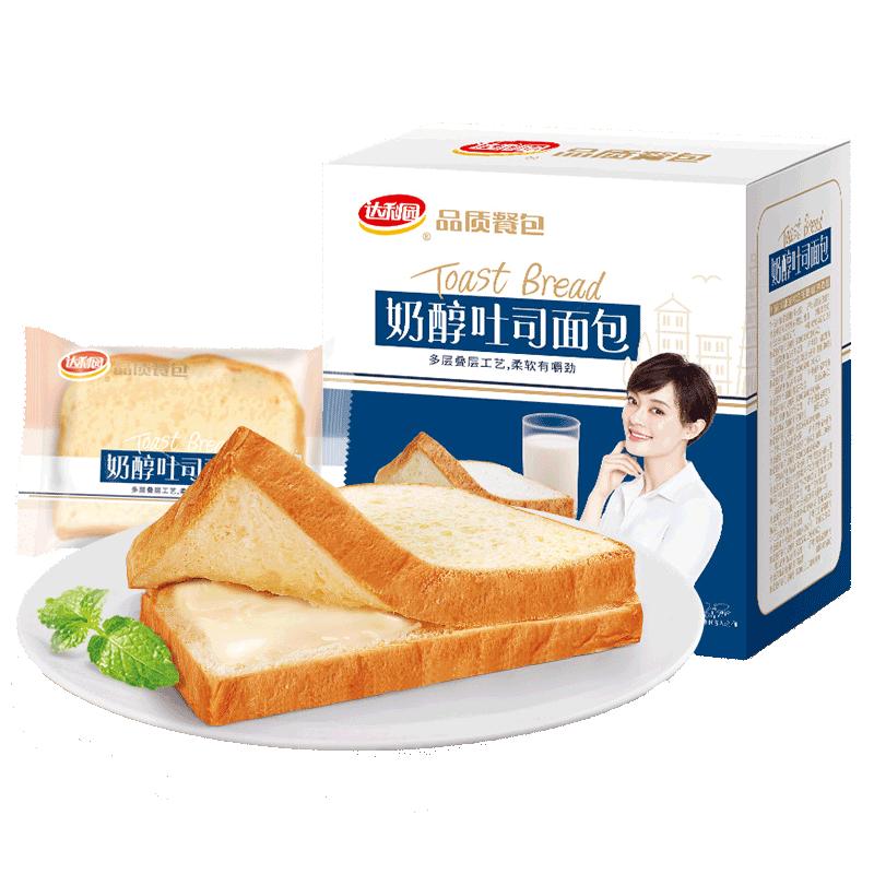达利园早餐吐司全麦面包切片夹心三明治代餐红火点心网红零食蛋糕_领取10元天猫超市优惠券