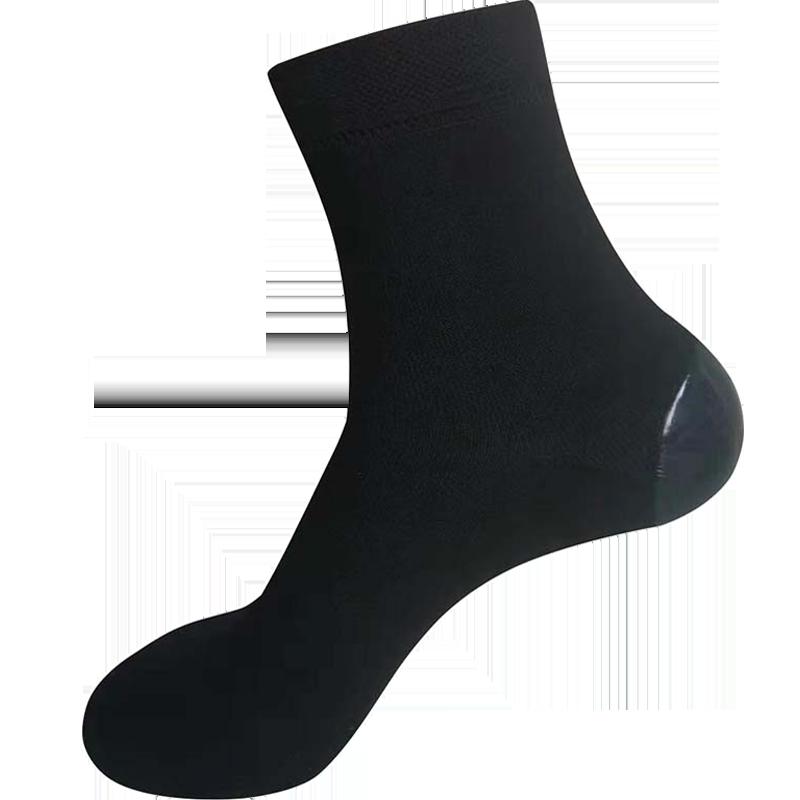 浪莎后跟防裂袜 防脚足裂口开裂袜子 秋冬男女厚棉袜足跟型干裂袜