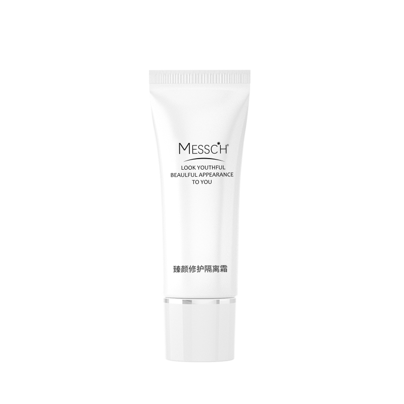 MESSCH/曼缇斯隔离霜妆前乳 平价好用控油防辐射紫外线打底素颜女