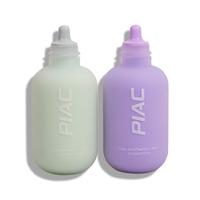 李佳琦推荐PIAC小奶瓶隔离霜水润保湿妆前乳平价滋润养肤素颜霜女