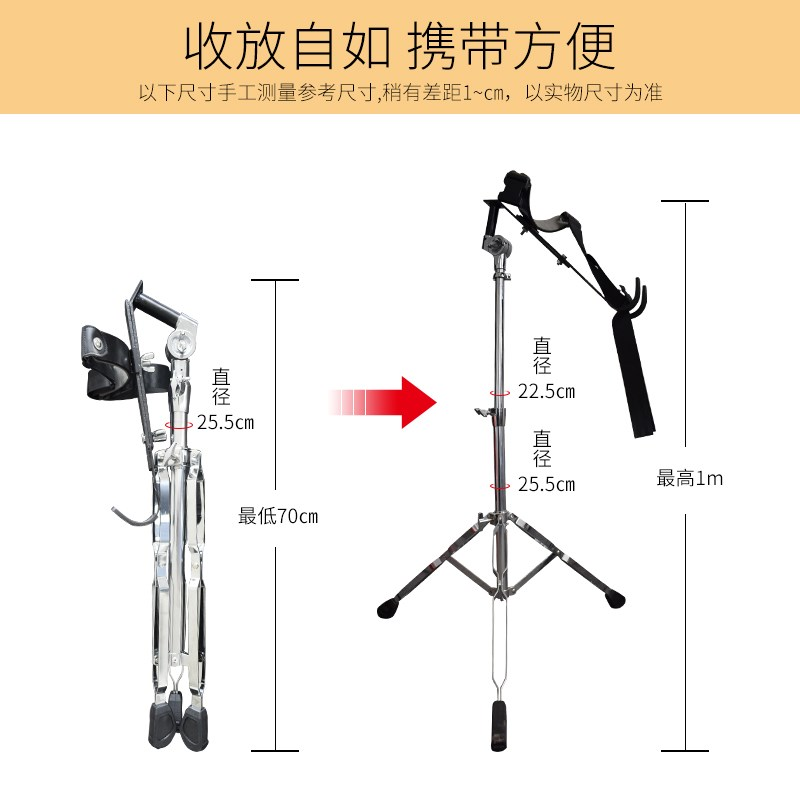 Professional African drum stand, 8 / 10 / 12 / 13 inch universal support, stainless steel drum stand, hand drum support, adjustable