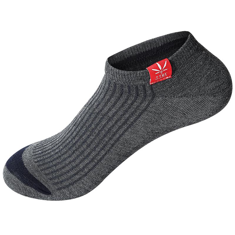 【10双装】南极人袜子男船袜棉袜短袜