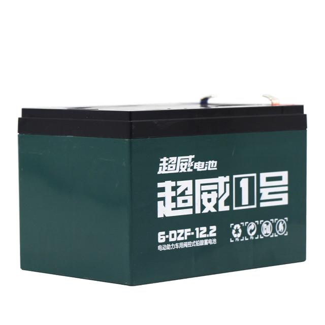 超威电池12v12ah童车电瓶UPS电动喷雾器地摊灯蓄电池48V36v电动车