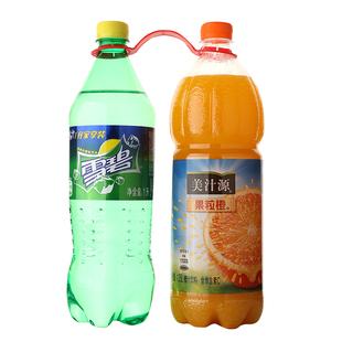 雪碧1L+果粒橙1.25L/组