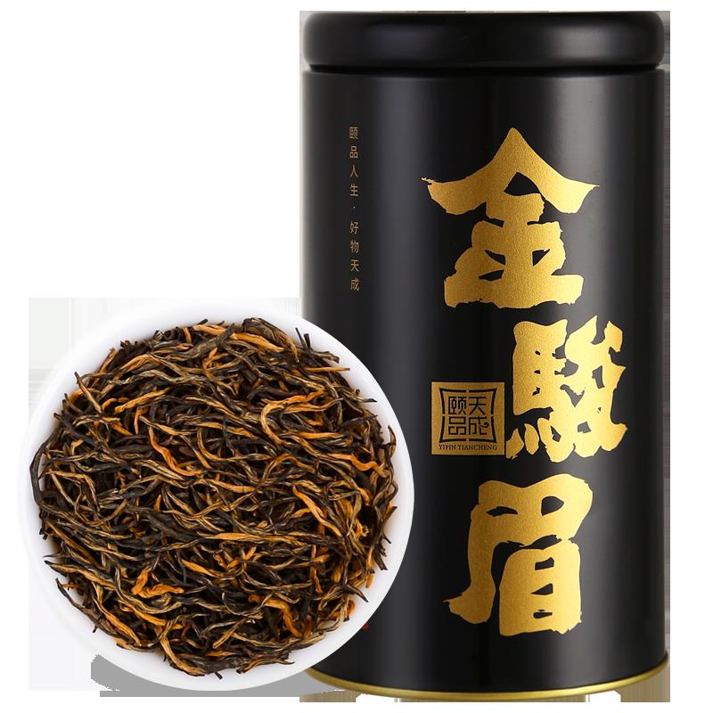 金骏眉茶叶红茶特级正宗散装浓香型2020新茶正山小种礼盒装