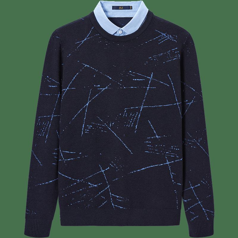 HLA/海澜之家简约线条双领针织衫