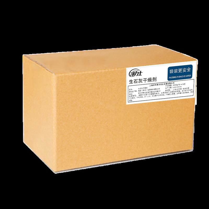 生石灰粉干燥剂室内除湿袋吸潮防潮剂衣柜衣物衣服防潮防霉包小包