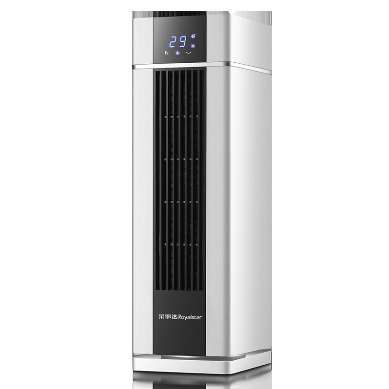 荣事达取暖器家用暖风机立式浴室电暖气客厅小型节能省电神器速热