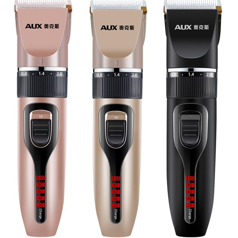 奥克斯理发器电推剪充电式推子成人婴儿童头发静音电动剃头刀家用