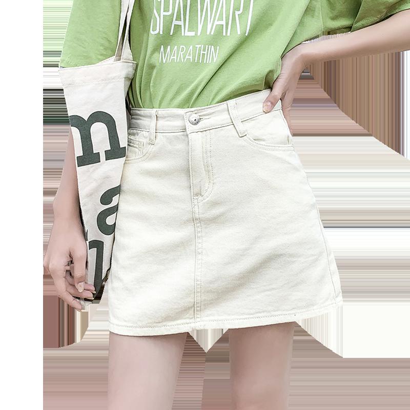 米白色牛仔裙半身裙女夏2019新款韩版白色a字裙ins超火包臀短裙子