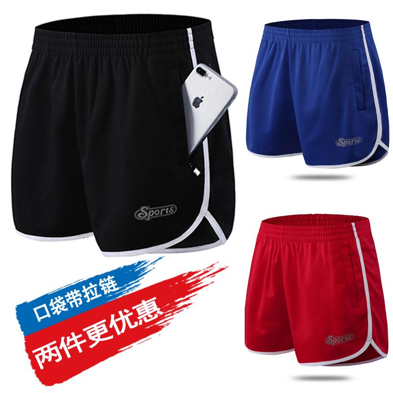 运动短裤男跑步健身三分裤薄款口袋带拉链