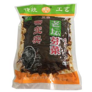 热卖四川宜宾特产整条长条根条芽菜