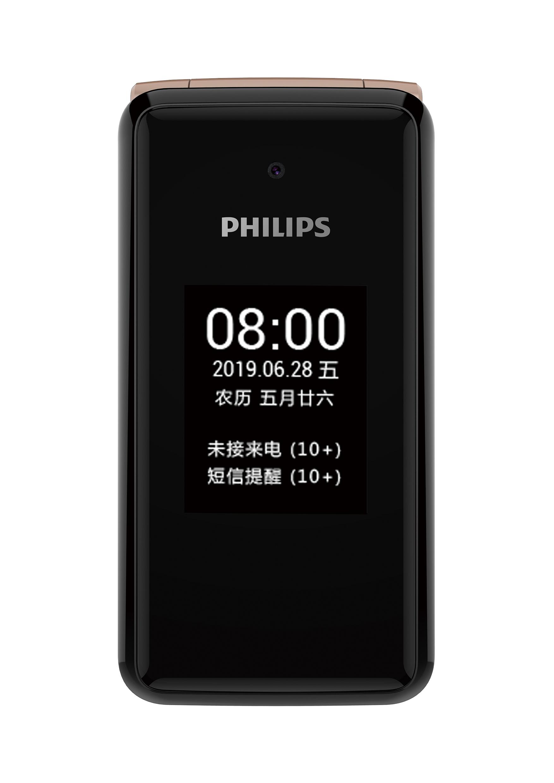 飞利浦E515 联通4G翻盖老人手机移动4G老人机 超长待机大字大声老年手机正品双屏商务手机男女备用学生按键机
