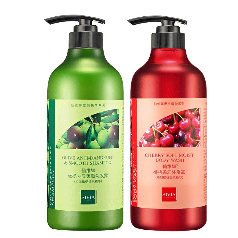 仙维娜橄榄洗发水樱桃沐浴露乳液