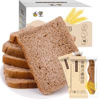 4斤!舌里刷脂代餐黑麦全麦面包券后29.9元包邮