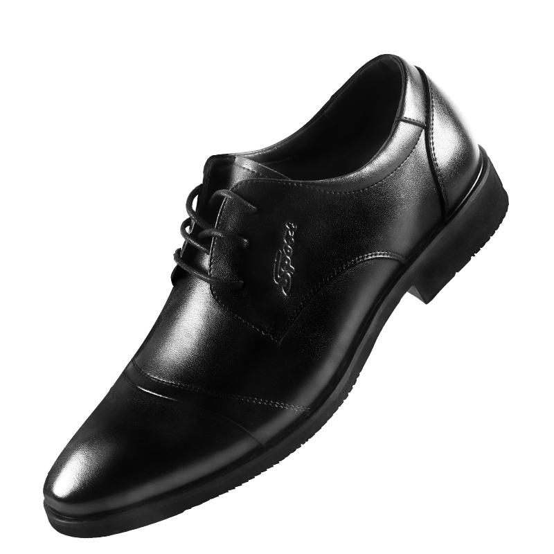 【圣大老头】商务休闲压纹皮鞋