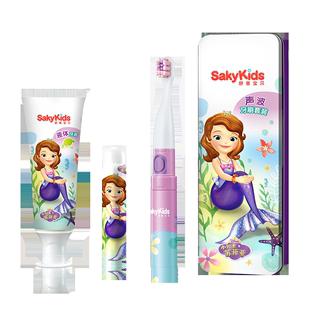 舒客儿童电动2-3-6-12牙刷