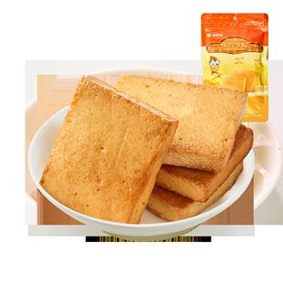 滿減 來伊份魚豆腐原味142g豆製品豆乾素肉素食休閒食品來一份
