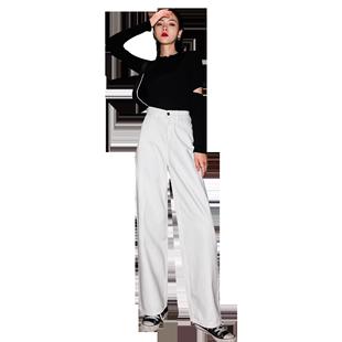 白色港風高腰闊腿褲女寬鬆顯瘦垂感直筒休閒牛仔褲子秋冬2020新款