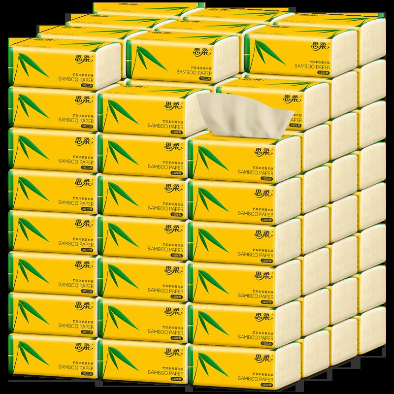 【思柔】大规格40包本色抽纸