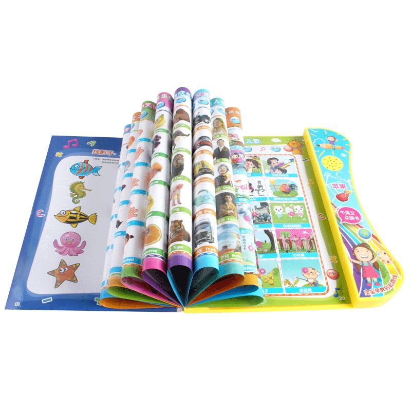 幼儿童中英文电子点读书发声书宝宝英语学习早教机1-6岁3有声读物