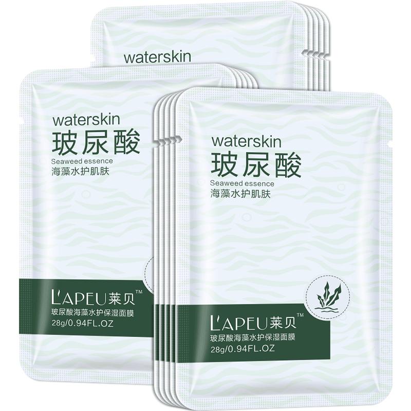 【满10件包邮】莱贝玻尿酸海藻水护保湿面膜 嫩滑润泽补水护肤品