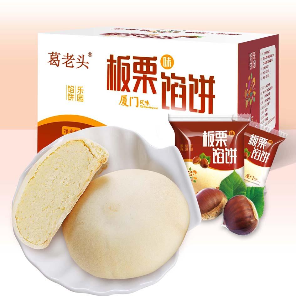 葛老头绿豆饼多口味238g