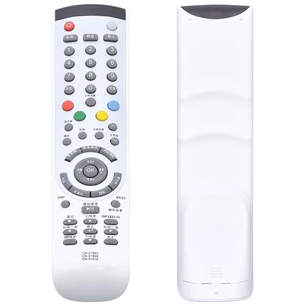 原装款海信电视cn-31916遥控器