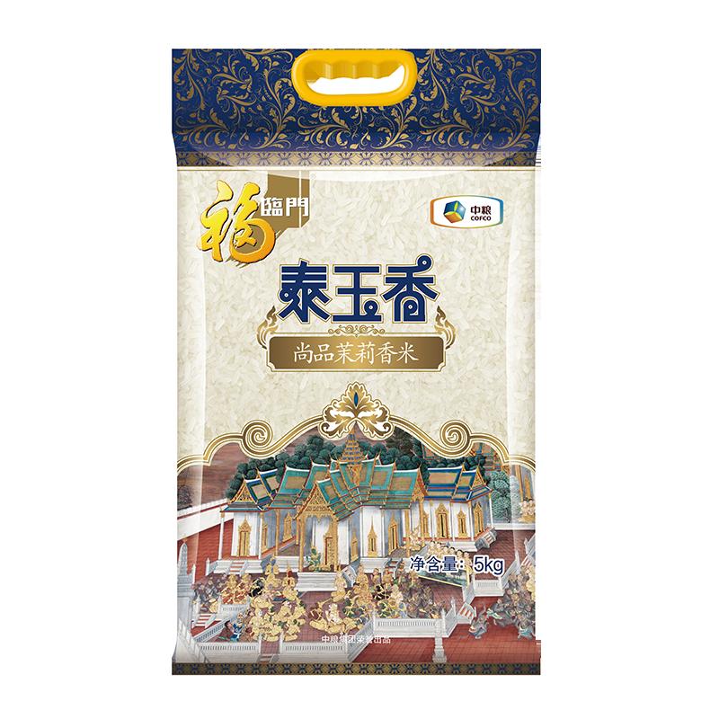 福临门泰玉香尚品茉莉香米5kg 2018年新粮 进口香米 非东北大米
