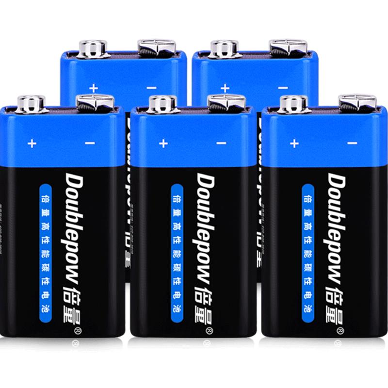倍量 9V电池方形方块叠层 玩具遥控器万能万用表无线话筒电池批发 烟雾报警器9伏碳性干电池不充电9号九伏