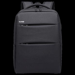狼馬商務揹包男士雙肩包韓版潮流旅行包休閒女學生書包時尚電腦包