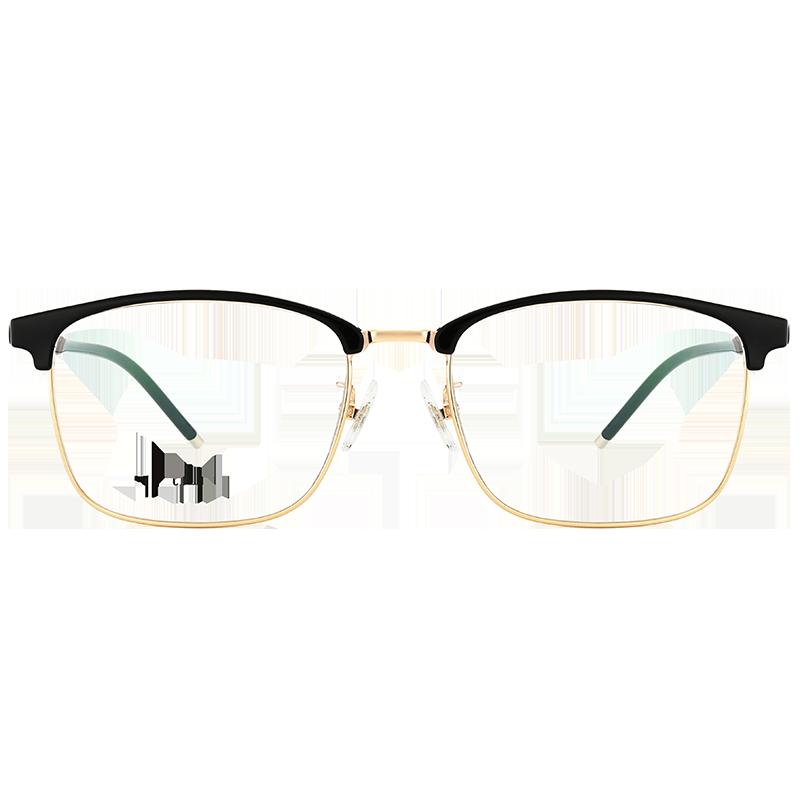 变色眼镜男潮防蓝光防辐射有度数配近视眼镜大脸平光电脑近视镜女