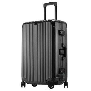 璐思迪鋁框拉桿箱萬向輪24寸旅行箱男28寸學生密碼箱行李箱女皮箱
