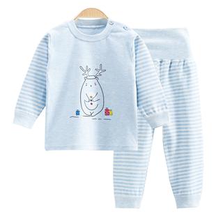 宝宝新生婴儿内衣套装纯棉初生秋衣