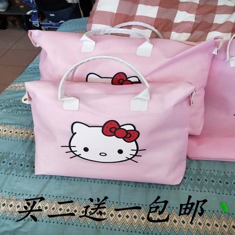。。行李包幼儿园换季防水袋包装袋旅行拉链装被子子收纳袋学生嫁