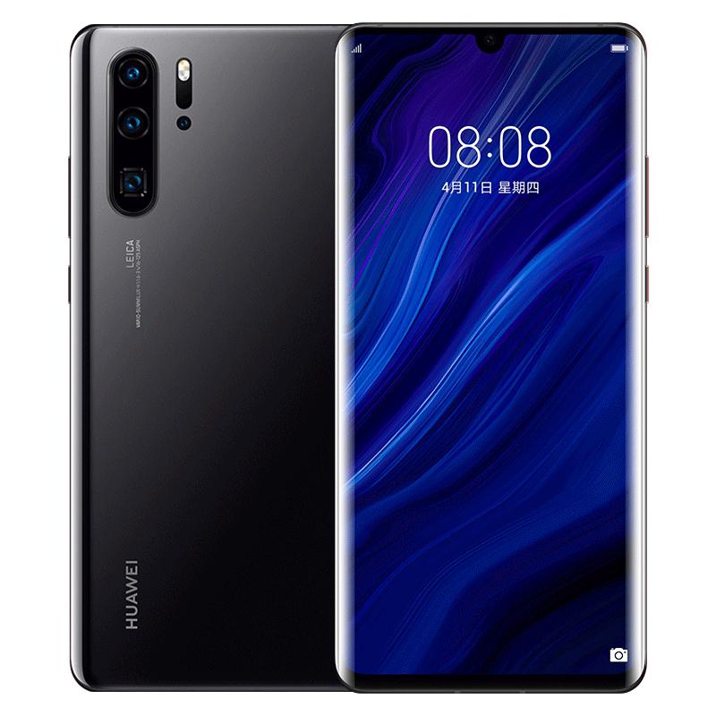 【直降800】HUAWEI/華為P30 Pro同城閃送Mate20 X 5g智能手機 nova5 Pro/暢享9s 9plus 榮耀9x