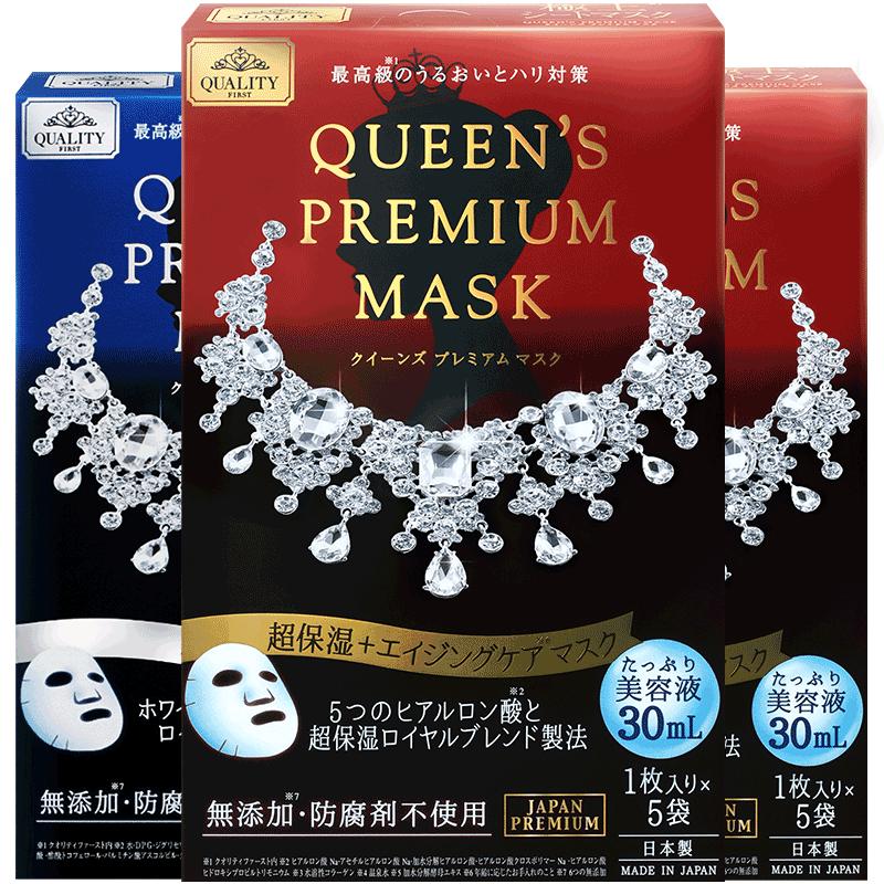 日本钻石女王亮肤保湿补水面膜15片
