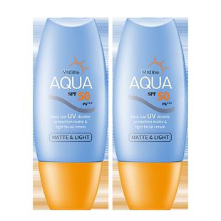 【2瓶】泰國Mistine小黃帽防曬霜面部防紫外線隔離霜保濕防水正品
